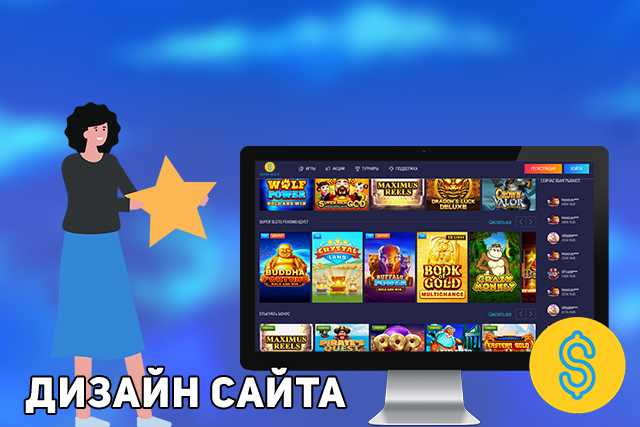 Дизайн сайта игрового клуба Superslots